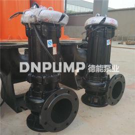 7.5KW切割式潜水排污泵