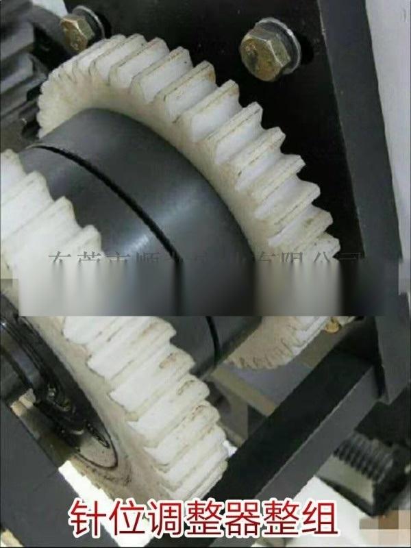 针位调整器/维调广东东莞顺九机械专业制造