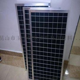 板式初效过滤器 初效净化过滤器 铝框过滤器初效 空气过滤器