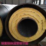 黑河预制蒸汽保温管,钢套钢保温管