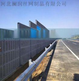 高速公路隔音护栏 城口高速公路隔音护栏哪家买