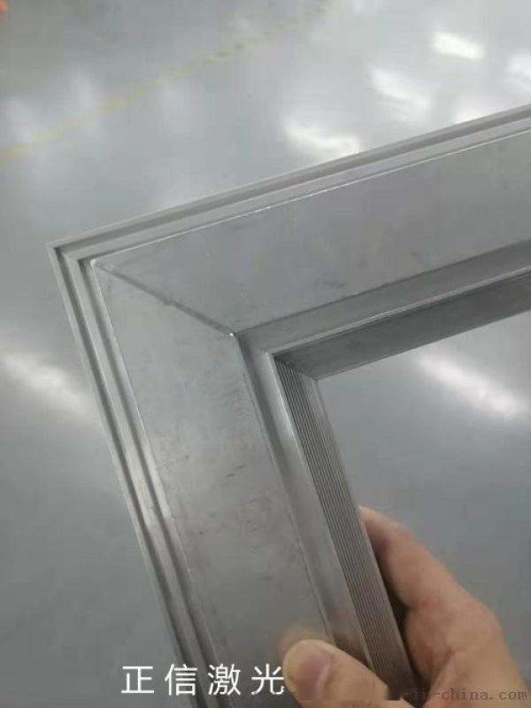 東莞鋁合金門窗焊接連續 射焊接機 自動化 射焊接機