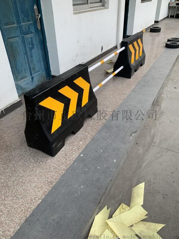 阻燃隔离墩,隔离栏 ,橡胶隔离墩