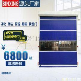 深圳快速门pvc快速卷帘门工业高速软帘门快速堆积门