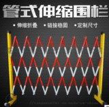 围栏支架电力施工安全围网四角可伸缩支架 伞状可伸缩