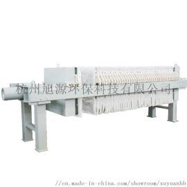 杭州旭源40平方厢式板框压滤机