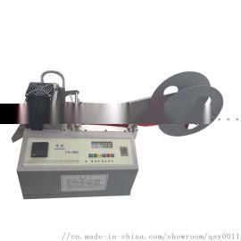 伸缩带热断机 商标带裁切机 罗纹袖剪切机高效率