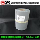 厂家销售SILPADTSP900贝格斯导热硅胶片