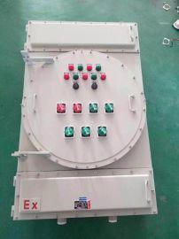 全自动防爆变频控制柜-防爆变频控制柜非标