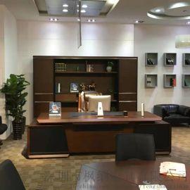 广东**油漆实木皮大班台 中式3.2米总裁办公台