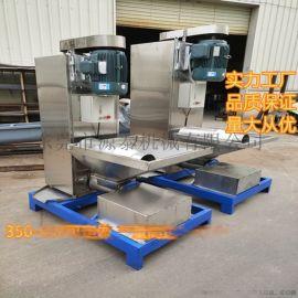 浙江450再生塑料脱水机 工业塑料脱水机