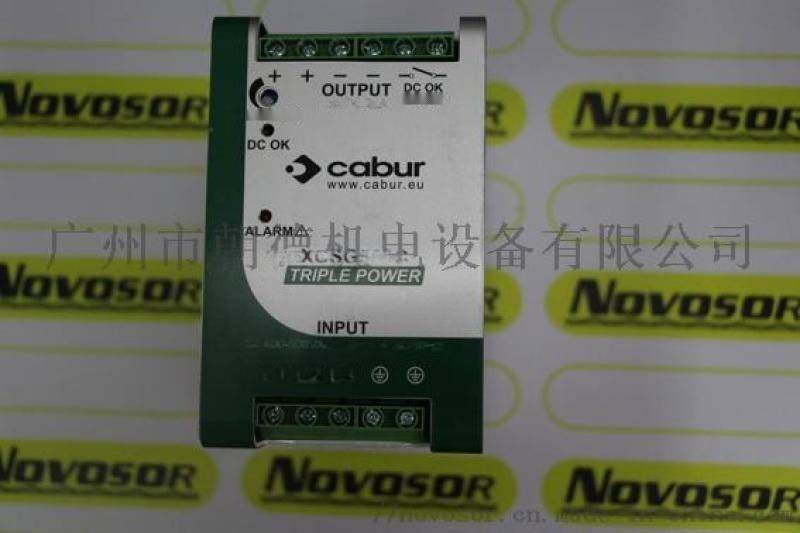 CABUR电源XCSG500C