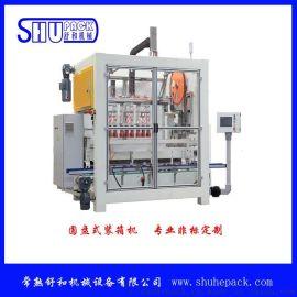 舒和厂家直销 SH-ZX02自动圆盘式移栽装箱机