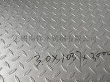进口花纹板,太钢原装花纹板,比利时花纹板日本花纹板
