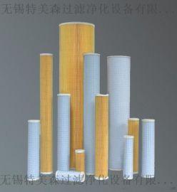 派克滤芯C25-235,C35-280精密滤芯