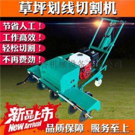 一下就能切掉自行式草坪切线机