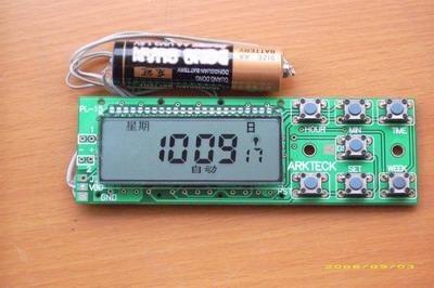 微电脑定时器-FZ5622