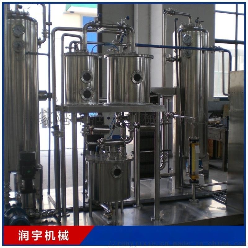 碳酸飲料混合機 飲料混合機 汽液混合機