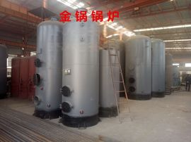 供应食用蒸菌灭菌立式节能燃煤蒸汽锅炉
