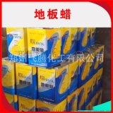 廠家直銷上海地板蠟 石材 大理石 專用拋光蠟