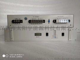 电力设备通信电源多功能两路输出48V/12V输出