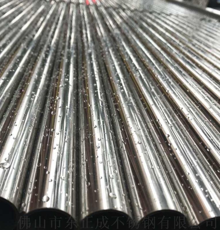 201不锈钢装饰管 国标201不锈钢圆管