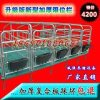 母猪复合漏粪板定位栏限位栏畜牧养殖设备