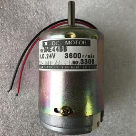 NIDEC电产伺服电机DME44BB直流电机