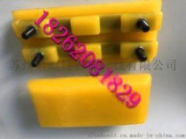 维特根铣刨机聚氨酯履带板橡胶履带板