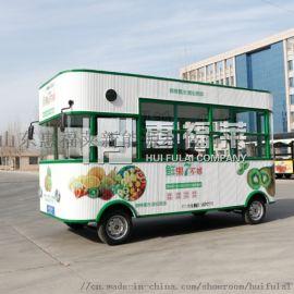 多功能流动小吃车|移动餐饮车美食车