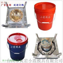 黄岩塑料模具 8升涂料桶注塑模具