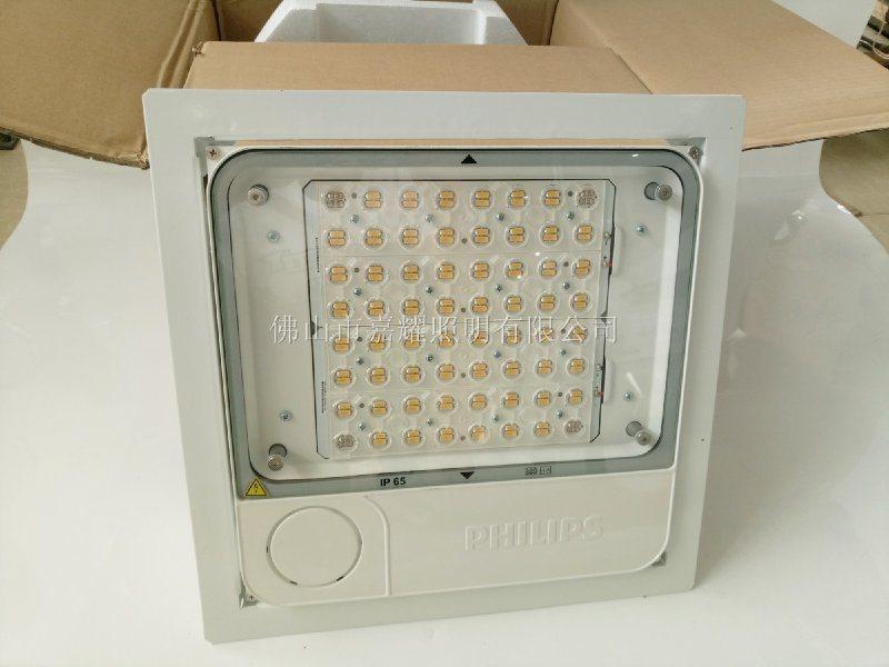 飞利浦LED嵌入式罩棚油站灯BBP500 100W