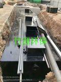 生活廢水一體化污水處理設備定製安裝