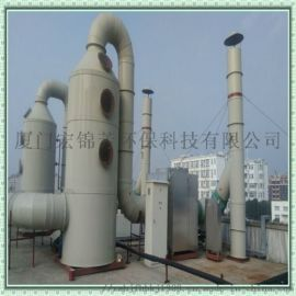 PP废气处理塔 聚丙烯废气处理塔