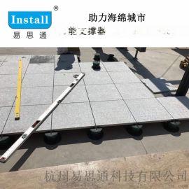 万能支撑器 石材 水景 水池 旱喷 地板龙骨增高架空 一件发货
