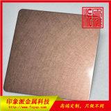 厂家直销304镜面乱纹玫瑰金不锈钢装饰板