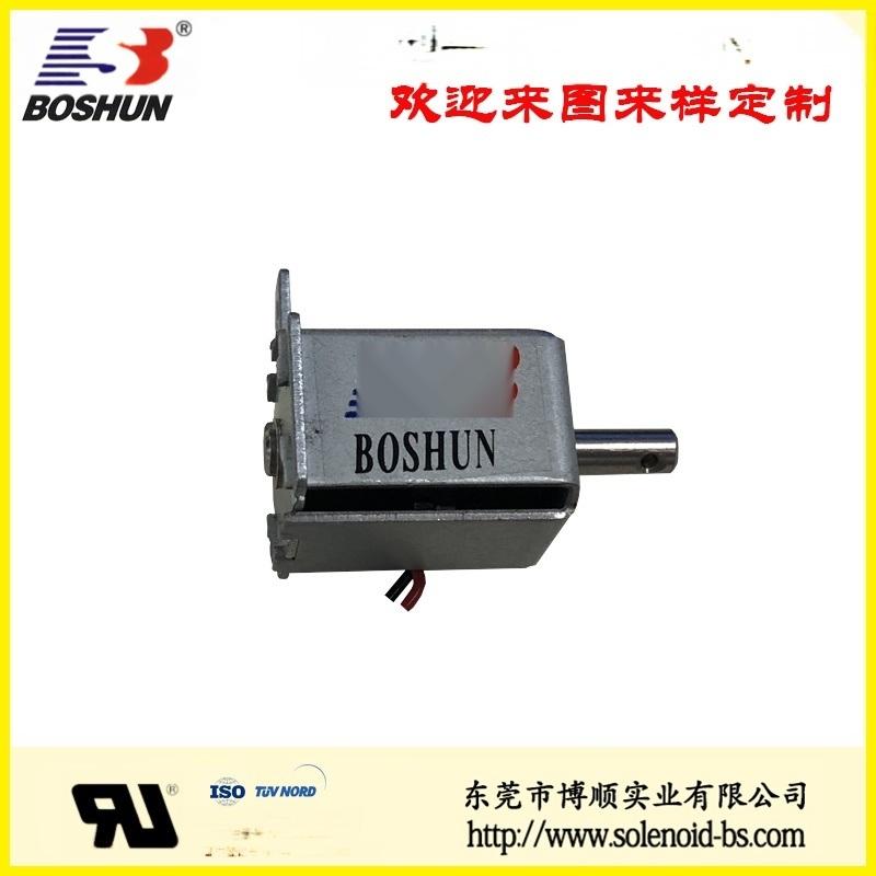 通讯设备电磁铁 BS-0724N-48