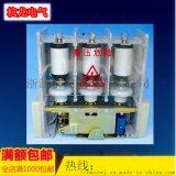 真空接触器       JCZ5-630/12