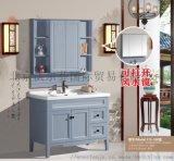 沃爾芬歐歌橡木系列浴室櫃*113*