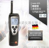 德图625精密型温湿度计高精度温湿度测量仪