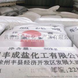 徐州丰城纯碱 碳酸钠