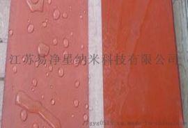 屋顶/卫生间防水纳米材料 水池防水材料