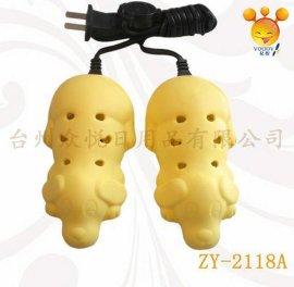 烘鞋器(ZY-2118A)