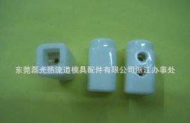热流道接发热管陶瓷接线盒;陶瓷接线柱;陶瓷头