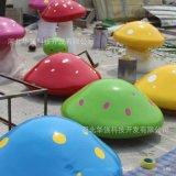 玻璃钢卡通蘑菇雕塑 户外广场卡通雕塑 KTV装饰雕塑蘑菇摆1.5M