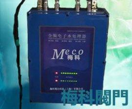 全频电子水处理器