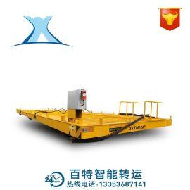 BTL货物重载电动平板** 平板拖车 牵引