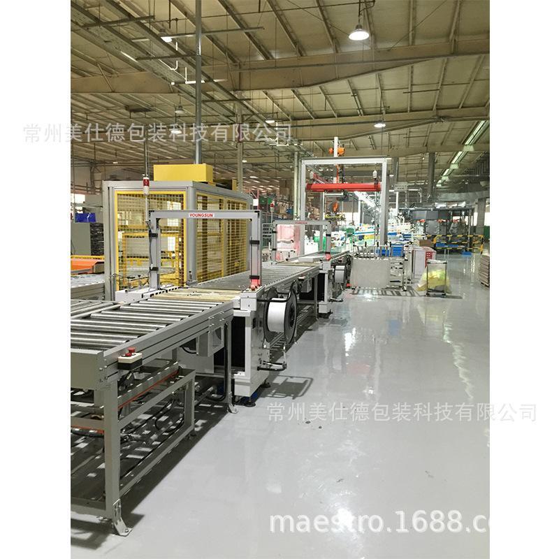 厂家直销自动开箱封箱打包一体线无人化生产井字打包一体线