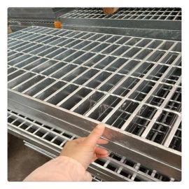 镀锌钢格栅踏步板 楼梯踏步钢格板 重庆异型钢格板厂家发货快