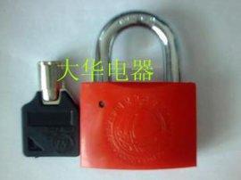 供应电力表箱锁、电表箱专塑钢锁